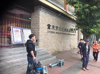 四川油烟排放浓度检测